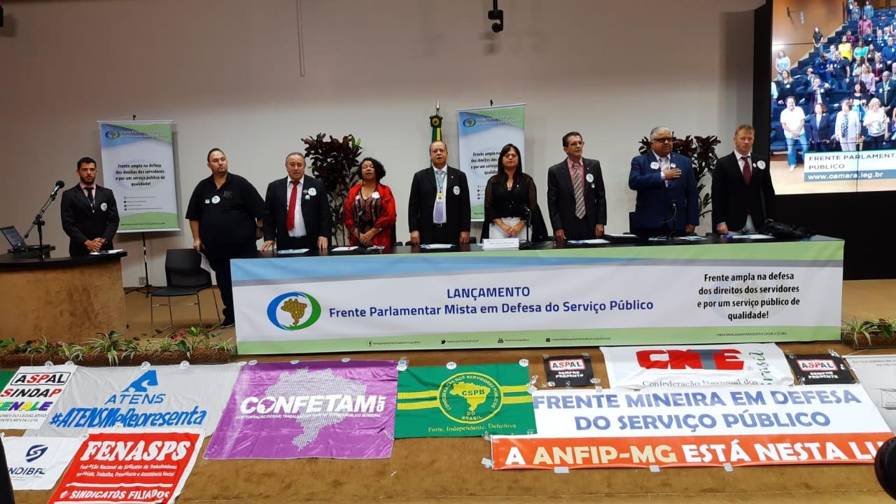 Lançamento da Frente Parlamentar Mista em Defesa do Serviço Público
