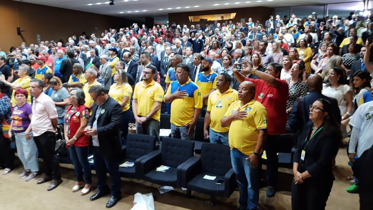 Congresso Nacional, o Auditório Nereu Ramos